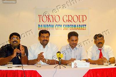 tokyo-group-press-meet