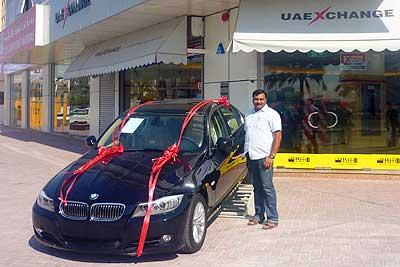 uae-exchange-money-majlis-winner-epathram