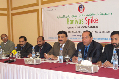 press-meet-baniyas-spike-epathram