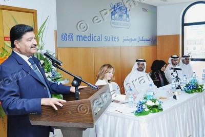 br-medical-suites-br-shetty-epathram