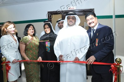 br-medical-suites-opening-epathram