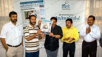 business-gulf-launch-epathram