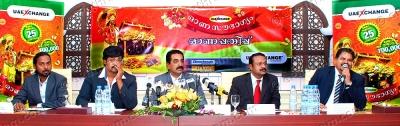 uae-exchange-onasaubhagyam-onappathippu-epathram