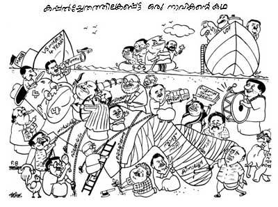 vs-achuthanandan