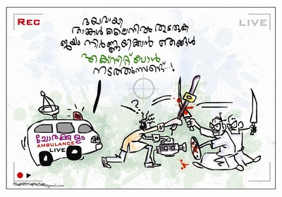 exit-poll-kerala-epathram