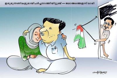 jamaat-e-islami-kerala-politics-epathram