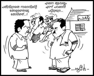 Cartoon-May-20-epathram