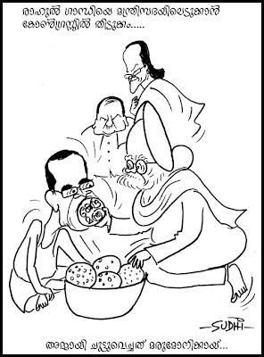 rahul-gandhi-epathram