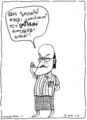 sreedaram-sunilraj