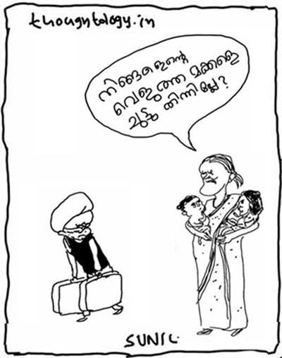 sonia-manmohan-kadammanitta-epathram