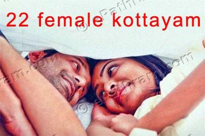 22-female-kottayam-epathram