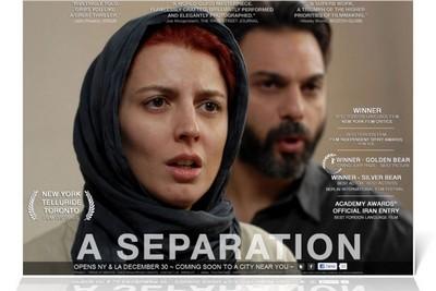 a-separation-epathram
