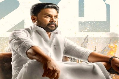 actor-dileep-ramaleela-relased-on-28th-september-ePathram