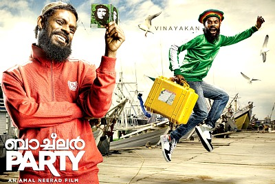 actor-vinayakan-in-bachelor-party-ePathram