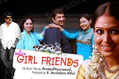 girl-friends-film-epathram