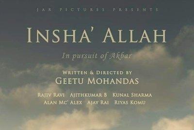 insha -allah-poster-of-geethu-mohandas-film-ePathram
