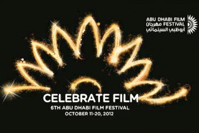 logo-of-abudhabi-film-fest-2012-ePathram