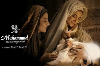majid-majidi-film-muhammad-the-messenger-of-god-ePathram
