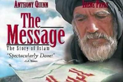 moustapha-akkad-film-the-message-ePathram