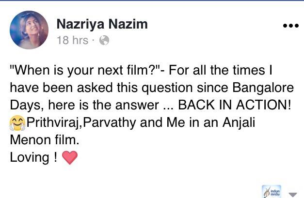 nazriya-official-fb-status-re-entry-to-film-ePathram