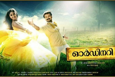 ordinary malayalam movie-epathram