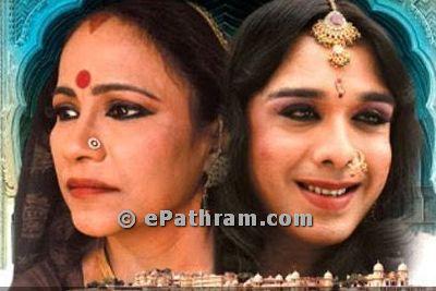 queens destiny of dance-epathram