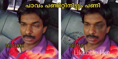 santhosh-pandit-edited-photo-in-face-book-ePathram