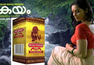 shweta-menon-in-musli-power-advertisement