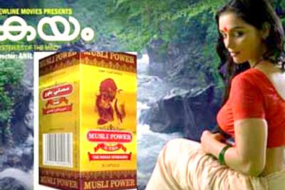 swetha-menon-kayam-poster-epathram