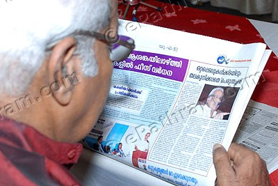 thilakan-reading-news-paper-epathram