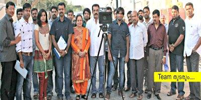 thudarum-tele-film-crew-ePathram