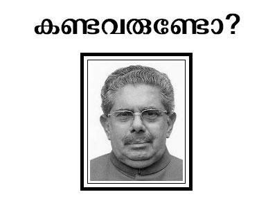 vayalar-ravi-missing-epathram