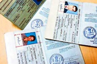 passport-epathram