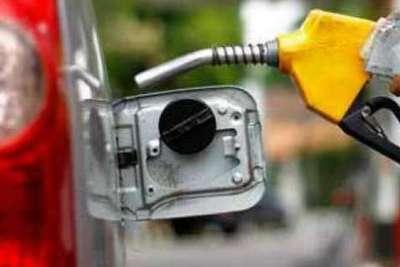 petrol_epathram