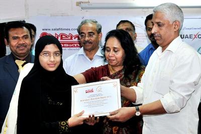 2012-sahrudhaya-azheekkodu-award-ePathram