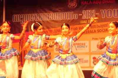 3-kala-youth-fest-2012-ePathram