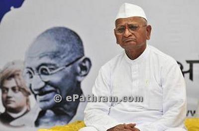 ANNA_Hazare-epathram