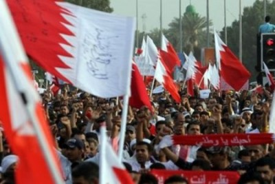 Bahrain-Protest-epathram