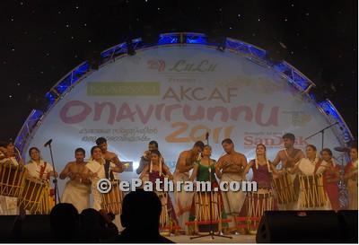 Singarimelam-ladies-epathram