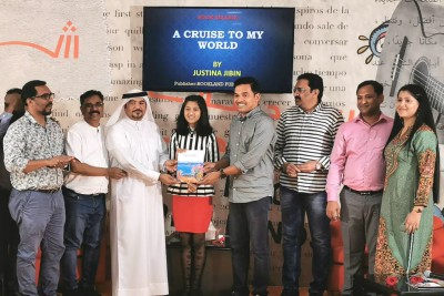 a-cruise-to-my-world-book-releae-sharjah-book-fair-ePathram