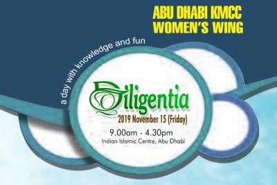 abu-dhabi-kmcc-women-s-wing-diligentia-ePathram