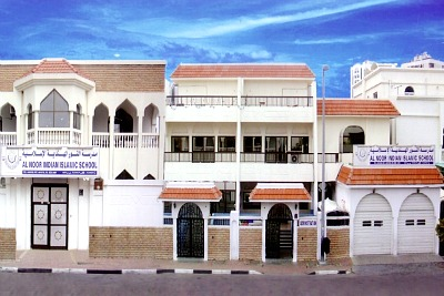 abudhabi-al-noor-school-ePathram