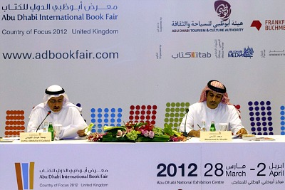 abudhabi-book-fair-2012-ePathram