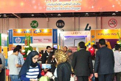 abudhabi-electronics-shopper-2015-ePathram