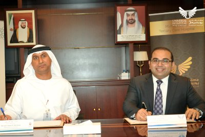 abudhabi-health-authority-haad-with-universal-hospital-ePathram