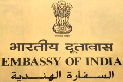 abudhabi-indian-embassy-logo-ePathram