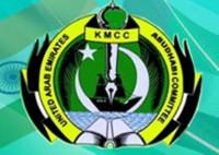 abudhabi-kmcc-logo-ePathram