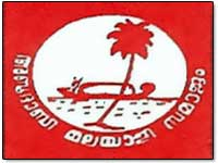 abudhabi-malayalee-samajam-logo-epathram