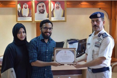 abudhabi-police-award-to-sufiyan-shanavas-ePathram