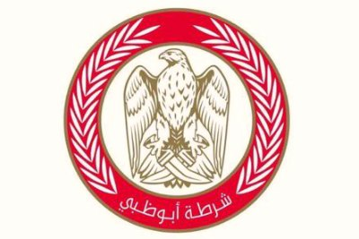abudhabi-police-new-logo-2017-ePathram